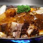あいねくらいねなはとむじく - 煮込みビーフ ¥1200~