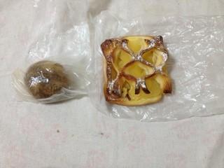 清花堂 - 黒糖餡餅とりんごと芋のデニッシュ