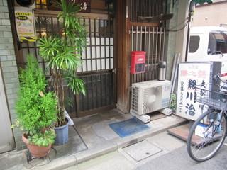 大衆料理 川治 - 店頭入口 11:10
