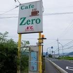 カフェ ゼロ - 道端の看板
