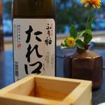 若鮨 - お酒