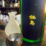 粥茶屋 写楽 - 鍋島サマームーン