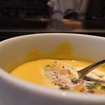 KATANA - 冷製スープ
