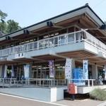 碁石海岸レストハウス -