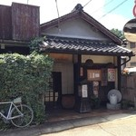 41175553 - 當麻寺東大門手前にあるお蕎麦屋さんです