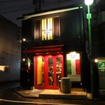 "THANK YOU - 夜の ""THANK YOU 金山店"" です。"