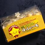 お菓子のきくち -