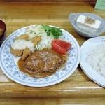 キッチン長崎 - ハンバーグと魚のフライランチ800円
