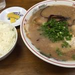 田の久 - ⚫︎チャーシュー麺=650円 ⚫︎ご飯 小=120円