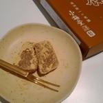 小梅堂 - きび餅(16個入り)¥777(込)