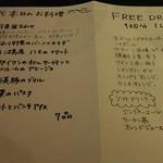 41183983 - コースメニュー