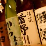 個室×日本酒 せんや -