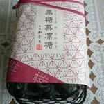 41189853 - 黒糖菓凛糖包み