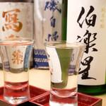 四季の食 さいとう - 日本酒
