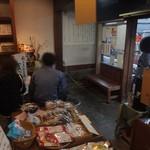 中市本店 - 店内で食べられます