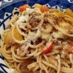 Hal - 牛肉のラグーと野菜のスパゲッティー。