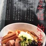 41195906 - ☆メニュー☆