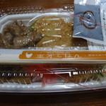 ほっともっと - 料理写真:ソースかつ&焼き肉コンビ弁当(480円)