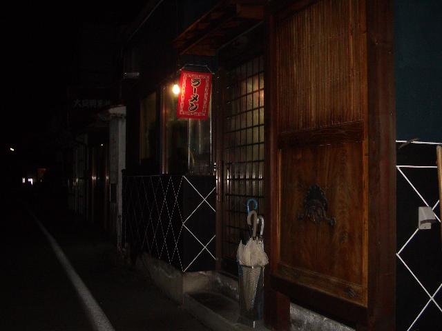 麺屋 ○房's