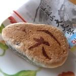 お菓子のしまうち - 料理写真:しまうちの大文字