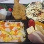 AVALON802 - 春のチラシ寿司弁当1500円