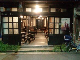 うてな喫茶店 - 開放されている時も