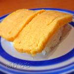 無添くら寿司 - たまご