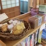 ゆるりcafe - 手づくりのクッキーやスリランカ紅茶も販売されてました