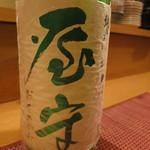 日本酒ワイン食堂 雫 - 屋守