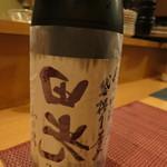 日本酒ワイン食堂 雫 - 田光