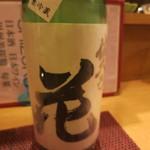 日本酒ワイン食堂 雫 - 佐久の花