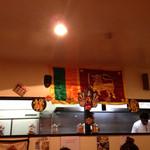 ハル スリランカ - 大きなスリランカ国旗!