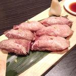 gyuutanyakitodategohandatenariya - 牛タン生ハム寿司(6貫)980円