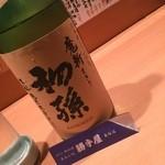 美山の味 勝手屋 - 初孫 魔斬(東北銘醸/山形県) 650円/杯