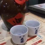 四季海岸 - (new)2015.08・孔府家酒