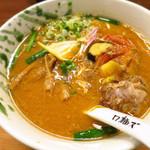 ロ麺ズ - 味噌830円
