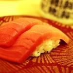 廻転寿司 まぐろ問屋 めぐみ水産 - 本マグロ中トロ
