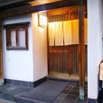 寿司一 - 寿司一(青森市本町)外観・入口