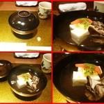 野菜割烹 あき吉 - 椀物 もろこし真丈(焼もろこしとパプリカトッピング)舞茸添え 木の芽風味のおすまし