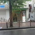 もりや - 高島平駅西口降りて 右向け右! (北側)