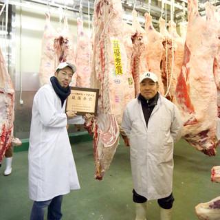神戸牛の牛骨を使用したスープ