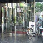 カフェレストランあらかし - 店の入り口