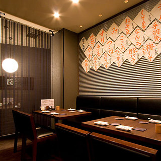 【半個室】会社宴会や合コンなど利用にゆっくり寛げる空間