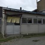 41221038 - プレハブの店