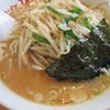 ラーメンひさ野 - 料理写真:味噌ラーメン。                  27.8.17