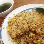 紀乃郷 - 焼き飯