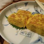 家庭の味 はる - 卵焼き