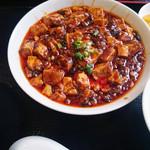 五十番 - 麻婆豆腐