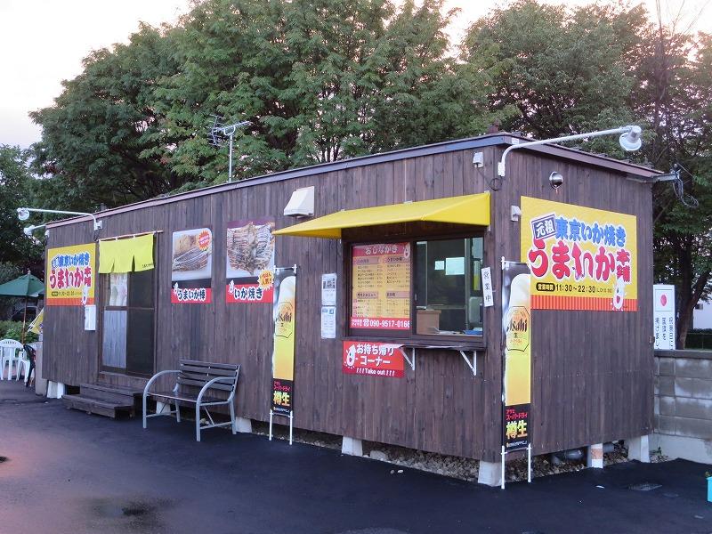 元祖東京いか焼き うまいか本舗 旭川店