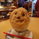 空のふもと - 夏期限定なのかな? 「子鹿フラッペ」いただきました。 コーヒー味の可愛いカキ氷です♪
